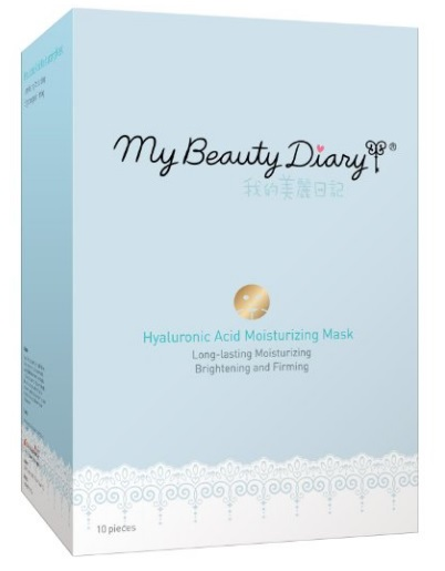 my-beauty-diary-hyaluronic-acid-moisturizing-mask