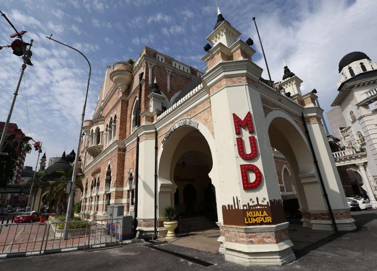 Award Winning Musical MUD Building