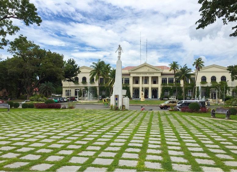 Laoag, Philippines - Ilocos Norte Provincial Capitol