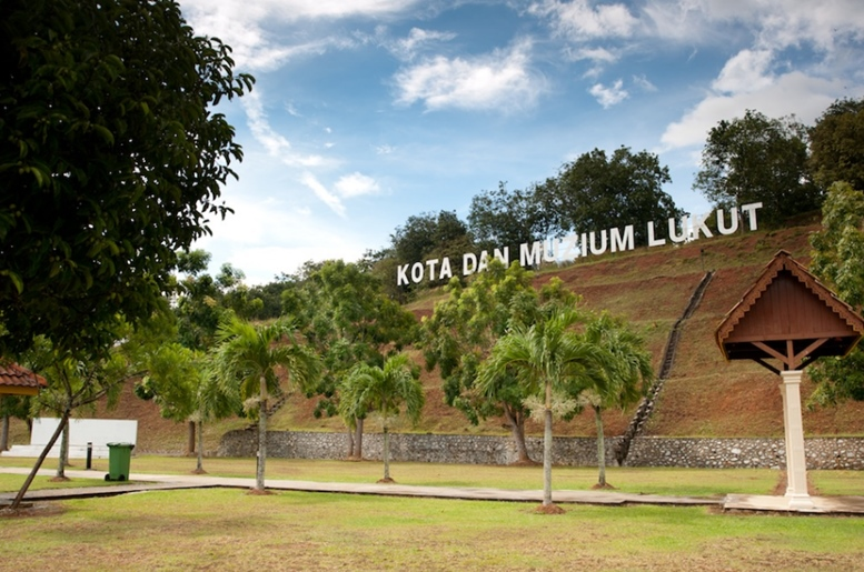 Lukut Fort and Museum