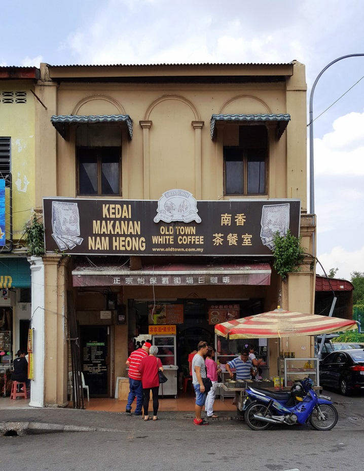 Nam Heong Kopitiam, a coffee shop famous for its white coffee, a drink made from beans roasted in margarine, ground, brewed and served with sweetened condensed milk.