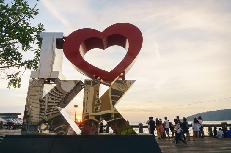 Segama Waterfront. New Kota Kinabalu City landmark I Love KK