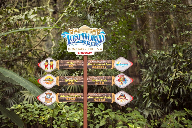 Signage at Lost World of Tambun theme park resort.