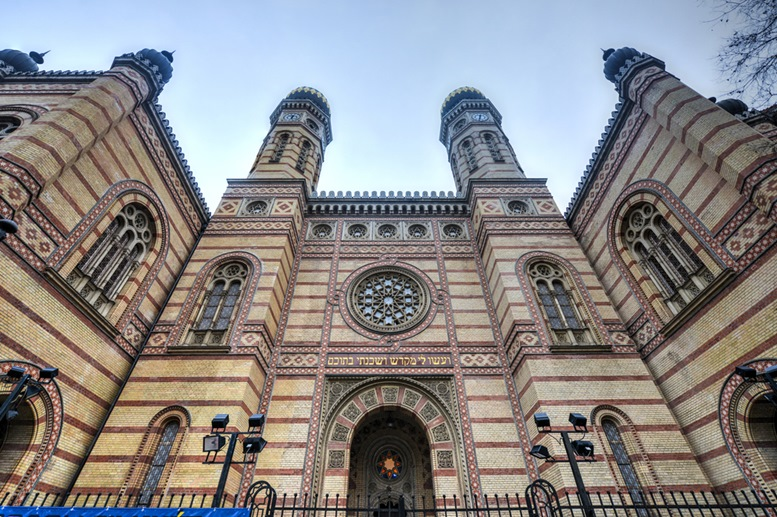 The Great Synagogue or The Dohany Street Synagogue in Budapest