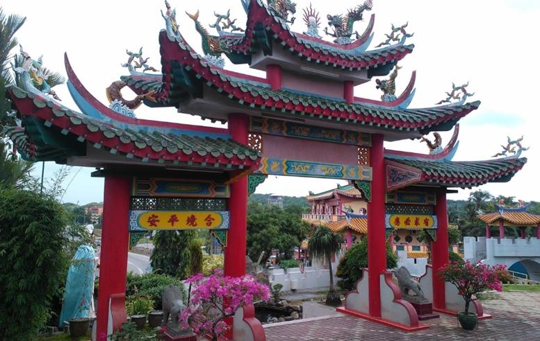 Wan Loong Temple