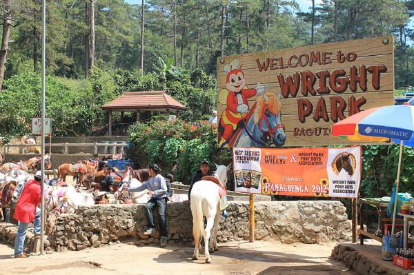 Wright_Park_Baguio City