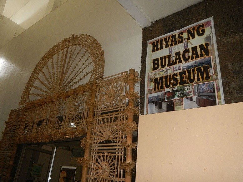 Bulacan Museum 2