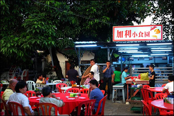 Kali Little Restaurant
