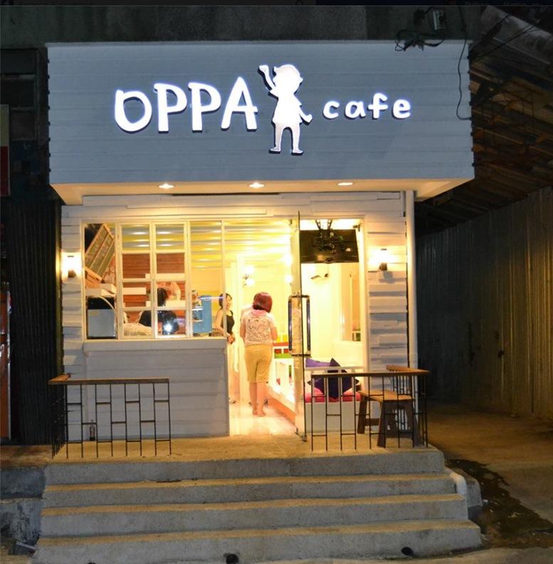 OPPA CAFE