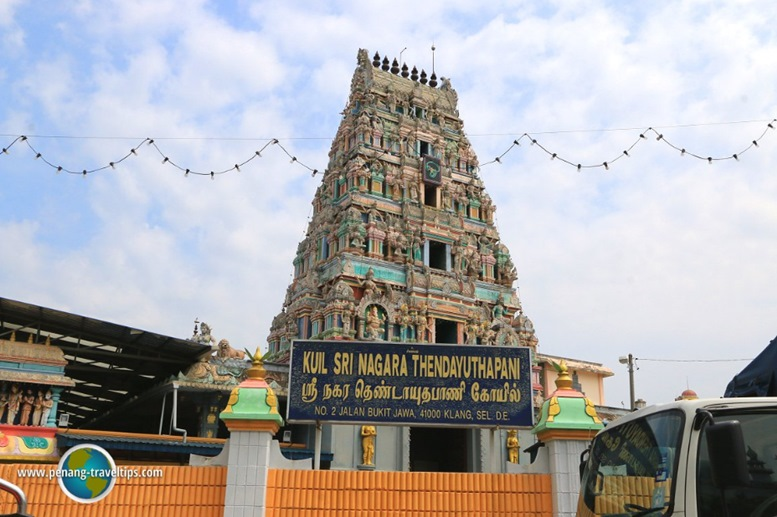 Sri Nagara Thendayuthapani Temple